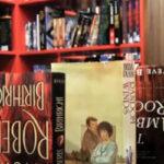 The Bookmans Domino Principle
