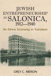 Jewish Entrepreneurship In Salonica
